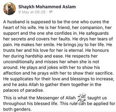 Islam Marriage, Marriage Goals, Allah Quotes, Arabic Quotes, Love In Islam, Falling Out Of Love, Islamic Messages, Recovery, The Cure