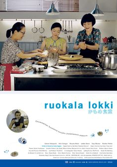 かもめ食堂/ruokala lokki.    Umm...this film makes me really hungry...:)