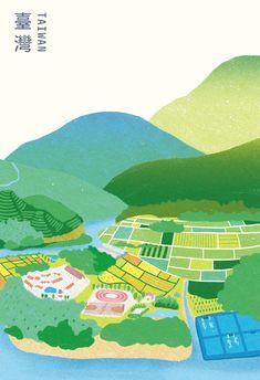 關於臺灣 梯田、平原、湖泊和魚塭是台灣常見的水域環境, 我把它的樣貌收錄在我畫筆下, 希望台灣人不要忘記, 也讓全世界知道, 台灣有多漂亮。 Terraces, plains, lakes and fishing farms are territorial water environment which can be commonly seen in Taiwan. I drew it down with my art. Hope Taiwanese people will not forget and make the world to know how spectacular Taiwan is. Illustration Art Drawing, Landscape Illustration, Graphic Design Illustration, Landscape Art, Graphic Art, China Art, Beautiful Drawings, Illustrations And Posters, Mood