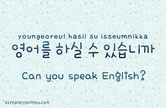 Korean Lessons For You : Photo Korean Slang, Korean Phrases, Korean Quotes, Korean Words Learning, Korean Language Learning, Learn A New Language, How To Speak Korean, Learn Korean, Korean English