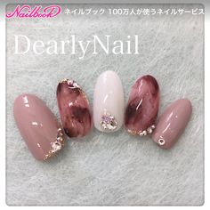 Luxury Nails – Great Make Up Ideas Cute Acrylic Nail Designs, Gel Nail Designs, Cute Acrylic Nails, Get Nails, Love Nails, Pink Nails, Beautiful Nail Art, Gorgeous Nails, Asian Nails