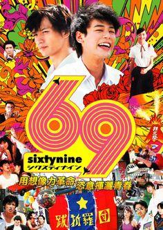 69,李相日,2007