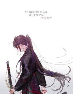 Tower of God jyu viole grace baam Manhwa, Chibi Cat, Fiction, Anime Art, Manga Anime, Lore Olympus, Boy Art, Touken Ranbu, Webtoon