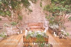 オシャレ花嫁のウェディングストーリー Kasumiさんの「CHOICE WEDDING」
