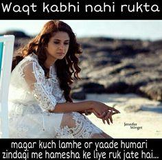 Maya Quotes, Sad Love Quotes, Girly Quotes, Lyric Quotes, Qoutes, Love Quetos, True Love, Impress Quotes, Alia And Varun