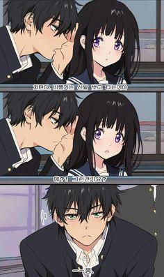 Anime Cupples, Anime City, Kawaii Anime, Anime Guys, Anime Couples Drawings, Anime Couples Manga, Anime Girl Cute, Anime Love, Anime Couple Kiss