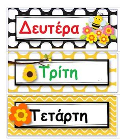 ...Το Νηπιαγωγείο μ' αρέσει πιο πολύ.: Mε τις μελισσούλες συντροφιά, μαθαίνω τι… Greek Language, Preschool, Projects To Try, Nursery, Classroom, Teaching, Crafts, Decor, Quotes