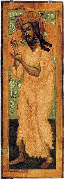 Сибирская икона — Википедия