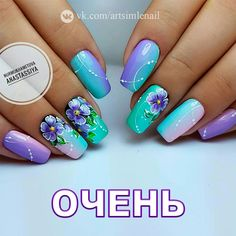 27 New Nail Designs From 2018 for You to Do at Home! Spring Nail Art, Summer Acrylic Nails, Spring Nails, Summer Nails, Fancy Nails, Cute Nails, Pretty Nails, Manicure Nail Designs, New Nail Designs