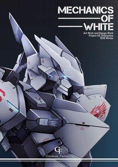 Arte Gundam, Gundam Art, Robot Concept Art, Robot Art, Character Concept, Character Design, Gundam Head, Anime Suggestions, Power Rangers