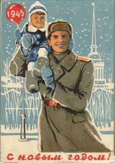 """Happy New Year"" vintage poster from 1945 Soviet Russia"