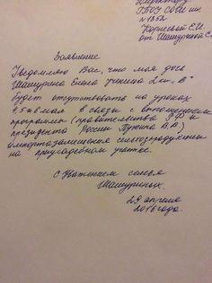 34 года, Слуцк, Беларусь