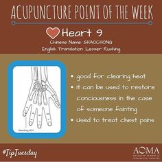 #TipTuesday: #Acupuncture Point of the Week, ❤️Heart 9!#integrativelife