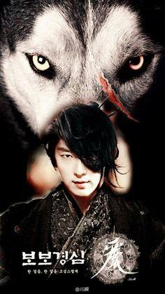 Moon Lovers: Scarlet Heart Ryeo | Lee Joon Gi