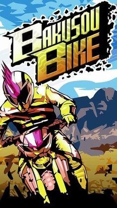 Lazer's Gashat art Bakusou Bike