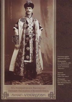 Crown prince of Russian Empire Michael A. Romanov in Traditional Russian Costume (prince) for the ball of 1903