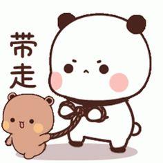 Little Panda, Panda Love, Cute Panda, Cute Cartoon Images, Cute Cartoon Wallpapers, Dark Anime Girl, Kawaii Anime Girl, Panda Gif, Cute Baby Quotes