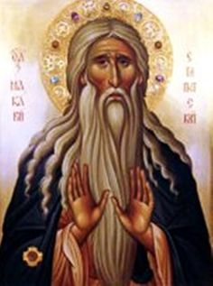 St. Macarius of Egypt aka Macarius the Great was among the most authoritative Desert Fathers of Egypt, and a disciple of St. Anthony the Great. Coptic Orthodox Monastery of St. Macarius the Great was founded in 360 A.D. by the saint, who during his lifetime was spiritual father to more than four thousand monks of different nationalities - Egyptians, Greeks, Ethiopians, Armenians, Nubians, Asians, Palestinians, Italians, Gauls and Spaniards.