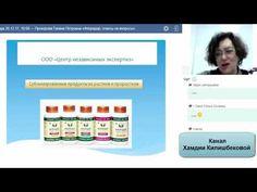 Здоровье- залог полноценной жизни!: ACLON Флорадар Новый продукт Флораламин  Ответы на...