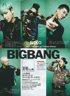 This is the kpop band BIGBANG. i absolutely love listening to their music! .... Thanks to one of my otaku freinds!