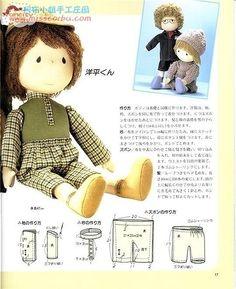 Yoneyama Kyoko Soft Dolls (with patterns)