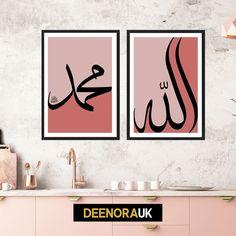Set of 2 Simply Pink Allah & Prophet Muhammad Arabic Calligraphy Islamic Wall Art Prints Arabic Calligraphy Art, Arabic Art, Calligraphy Alphabet, Islamic Wall Decor, Islamic Art Pattern, Islamic Paintings, Wall Art Prints, Modern Art Prints, Ramadan