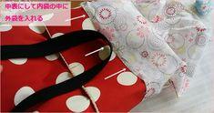 裏付きしっかりトートの作り方♪ - おはよう(*´∇`*) Belt, Sewing, Accessories, Tejidos, Note Cards, Japanese Language, Belts, Waist Belts, Dressmaking