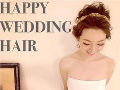 世界一かわいい花嫁に♪ロングヘアの結婚式ヘアアップアレンジ 画像1
