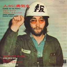 John Lennon (Power to the People)