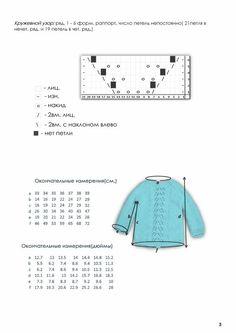 51-1.jpg 571×807 пикс