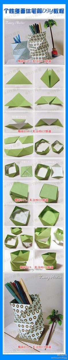 porta lápices- técnica origami