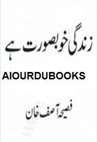 Free Download Zindagi Khubsurat Hai By Fasiha Asif Khan pdf