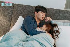 What's Wrong With Secretary Kim? Korean Drama Movies, Korean Actors, Korean Dramas, Korean Couple, Best Couple, Kdrama, Lee Tae Hwan, Cute Kiss, Netflix