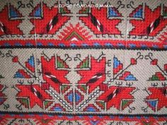 "Cover. Bulgarian traditional embroidery. ""Shevica"""