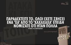 2 cups cooked brown rice 1 pint cherry or grape tomatoes cut in half 1 Tbsp balsamic vinegar cup lemon juice 1 tsp honey 1 shallot, minced Funny Greek Quotes, Sarcastic Quotes, Funny Quotes, Life In Greek, Favorite Quotes, Best Quotes, Funny Pregnancy Shirts, Greek Words, Way Of Life