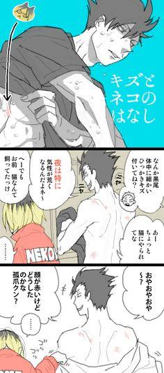 Can't read this but any haikyuu comic is a good haikyuu comic