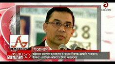 (Noon News) Today Bangladesh News Live 23 October 2017 Best Bangla TV News Online Bangla BD News TV