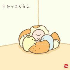 Japanese Characters, Cute Characters, Cute Photos, Cute Pictures, Sumiko Gurashi, Chibi Food, Japanese Drawings, Molang, Kawaii Doodles