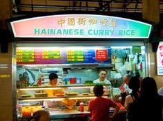 A Beginner's Guide to the Singapore Hawker Center  http://www.seriouseats.com/2011/09/guide-to-singapore-hawker-center-street-food-where-to-eat.html