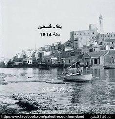 Jaffa 1914 before balfur promise Palestine Map, Palestine History, Jewish History, Old Pictures, Old Photos, Jaffa Israel, Arab World, Gaza Strip, Need A Vacation