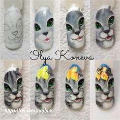 Маникюр пошагово Cat Nail Art, Animal Nail Art, Cat Nails, Animal Nail Designs, Nail Art Designs, Gorgeous Nails, Pretty Nails, Painted Nail Art, Nail Art Videos