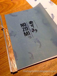 Carta Nozomi