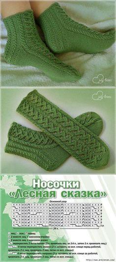 New Ideas Crochet Lace Socks Pattern Yarns Lace Knitting, Knitting Stitches, Knitting Socks, Crochet Bolero Pattern, Crochet Patterns, Knitted Slippers, Knitted Bags, Crochet Shoes, Knit Crochet