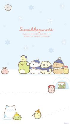 Summiko Gurashi Winter