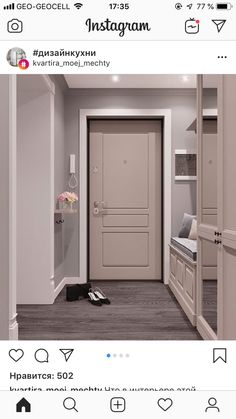 Hall Interior Design, Hall Design, Door Design, House Design, Decoration Hall, Tall Cabinet Storage, Locker Storage, Wooden Doors, Home Staging