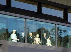 familia real japonesa