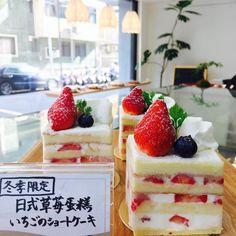有了大家的需求、草莓蛋糕今天復活了🍓🍓 裡面增加了許多草莓~^ ^ 冬季限定、供應到草莓季結束哦! 快來享受冬天的美味吧🍰 いちごのショートケーキがパワーアップして帰って来ました!(^o^)/ 冬限定です!今だけの美味しさ味わいに来てください✨🍰 #折田菓舖 #忠孝復興 #草莓蛋糕 #甜點