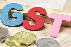 #GST #india #bjp #modi