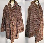 Victorian Paisley Wool Knit Fringe Dolman Mantle Cape from 1870s.  Looks so warm...