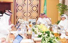 اخر اخبار السعودية اليوم - الأمير محمد بن نايف يرأس اجتماع مجلس الشؤون السياسية والأمنية - اخبار اليمن - حضرموت نت (بيان صحفي)